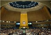 پریس اجلاس میں ایرانی جوہری معاہدے کی پاسداری کی حمایت جاری رکھنے کا اعلان