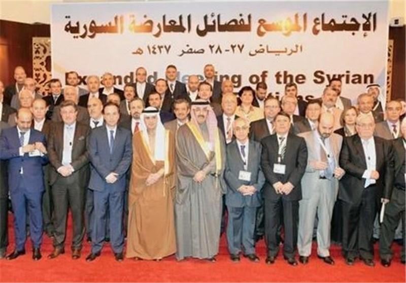 نشست ریاض مخالفان سوری