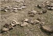 محوطه باستانی کوچری گلپایگان 5