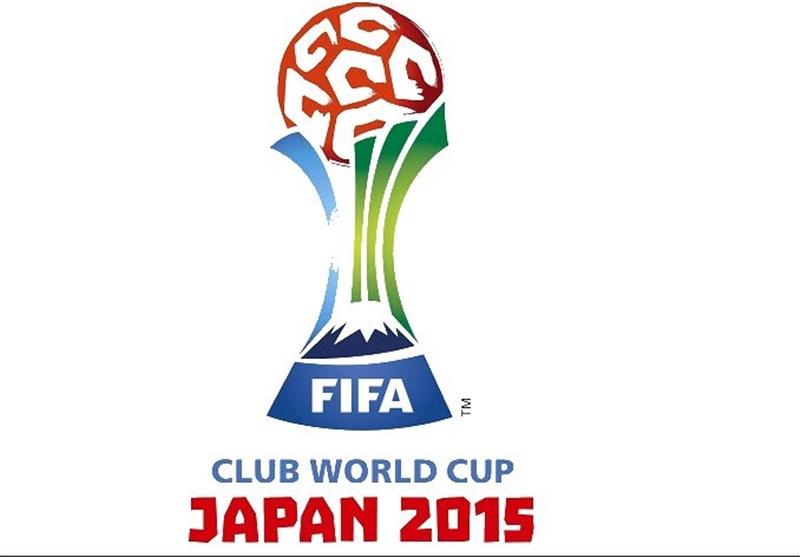 جام باشگاههای جهان 2015 ژاپن
