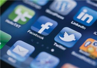 شبکه های اجتماعی سکوی سلطه طلبی آمریکا؛ آمار نجومی استفاده از شبکه های اجتماعی