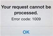 تحریم 1009 اپل را چگونه دور بزنیم