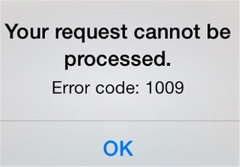 تحریم ۱۰۰۹ اپل را چگونه دور بزنیم