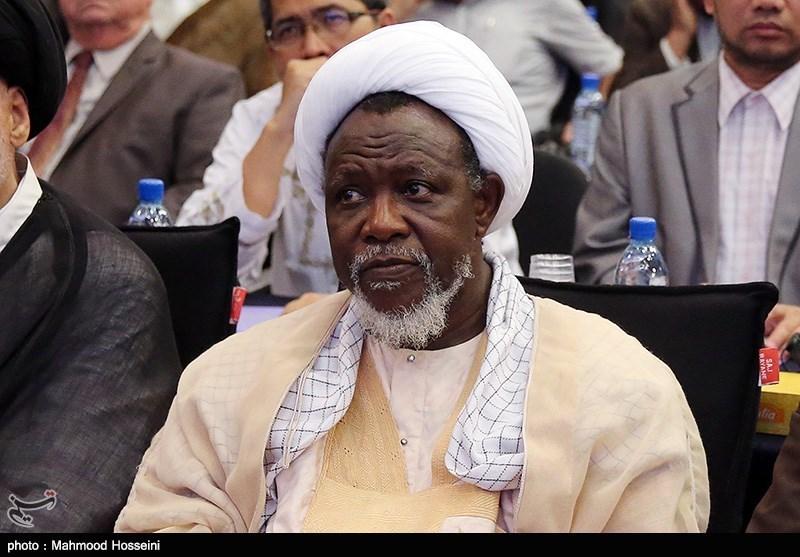 دادگاه حکم آزادی فوری «شیخ زکزاکی» را صادر کرد