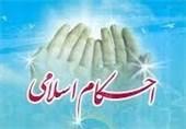 حکم روزه و نماز دانشجویی چیست؟