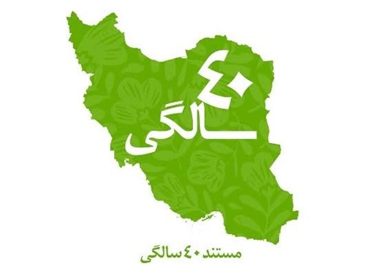 شاخصهای رشد و توسعه علمی کردستان در مسیر تعالی و توسعه است