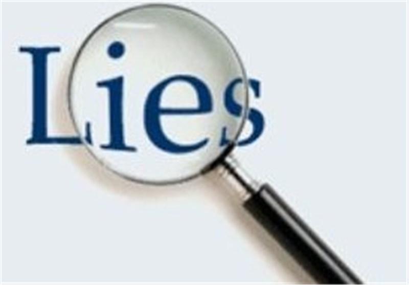 کار راهاندازی با دروغپردازی