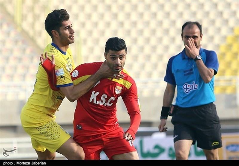فولاد و نفت تهران