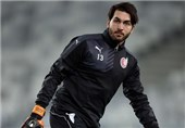 Maritimo Signs Iran Goalkeeper Alireza Haghighi