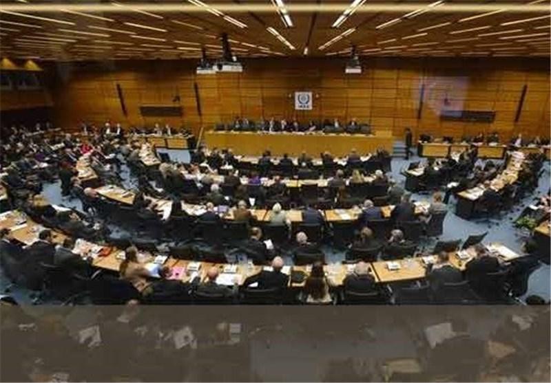 بدء اجتماع مجلس حکام الوکالة الدولیة للطاقة الذریة لبحث اغلاق ملف ایران
