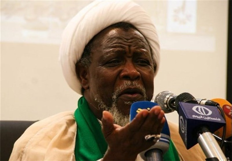 Nigerian Protesters Call for Freedom of Sheikh Zakzaky
