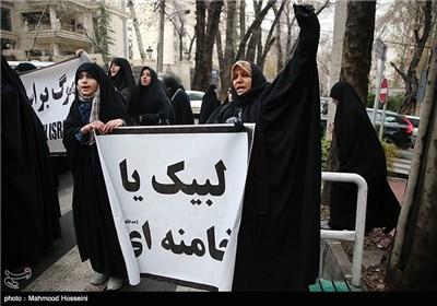 تجمع اعتراضی نسبت به کشتار شیعیان در مقابل سفارت نیجریه
