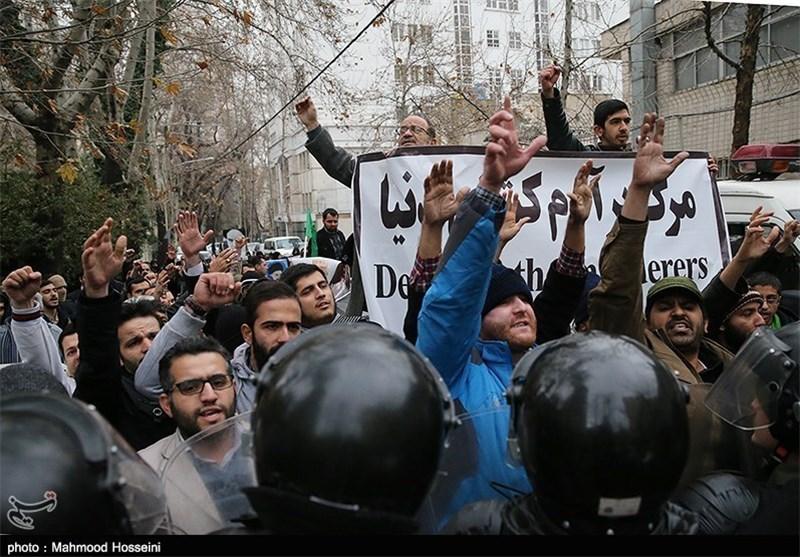 تجمع دانشجویان ساعت 15 مقابل سفارت عربستان برگزار میشود