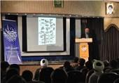 افتتاحیه فراخوان کشوری کارگاه پوستر حبل الله