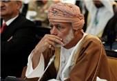 عمان نے ایران اور امریکہ کے مابین ثالث بننے کا اعلان کردیا