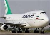 کل هواپیماهای ایران چقدر می ارزد؟