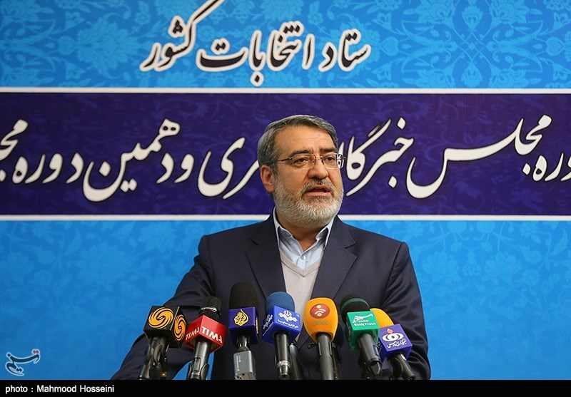 Election Process in Complete Safety: Iran's Interior Minister