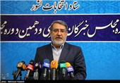 Midnight, Maximum Legal Deadline for Voting Extension: Iranian Minister