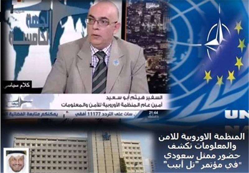 أمین المنظمة الأوروبیة للأمن والمعلومات : لواء سعودی زار «اسرائیل» وبحث مع الموساد أمورا تخص الشرق الاوسط