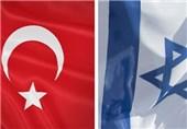 پرچم ترکیه اسرائیل