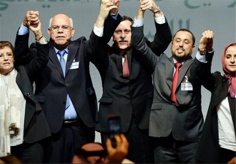 Libya Factions Sign UN Deal to Form Unity Gov't