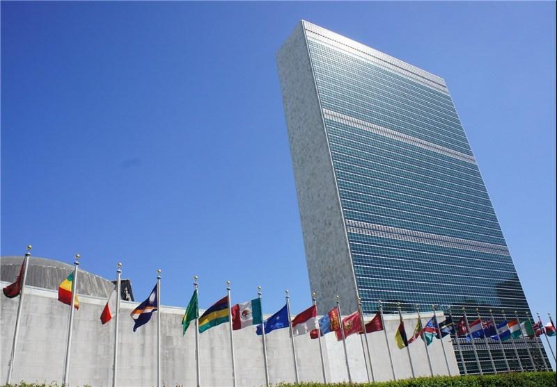 سازمان ملل کیفیت خوب