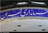 جلسه با فرماندار تهران و رئیس مجلس درباره ردصلاحیتهای شائبهدار کاندیداهای شورای شهر