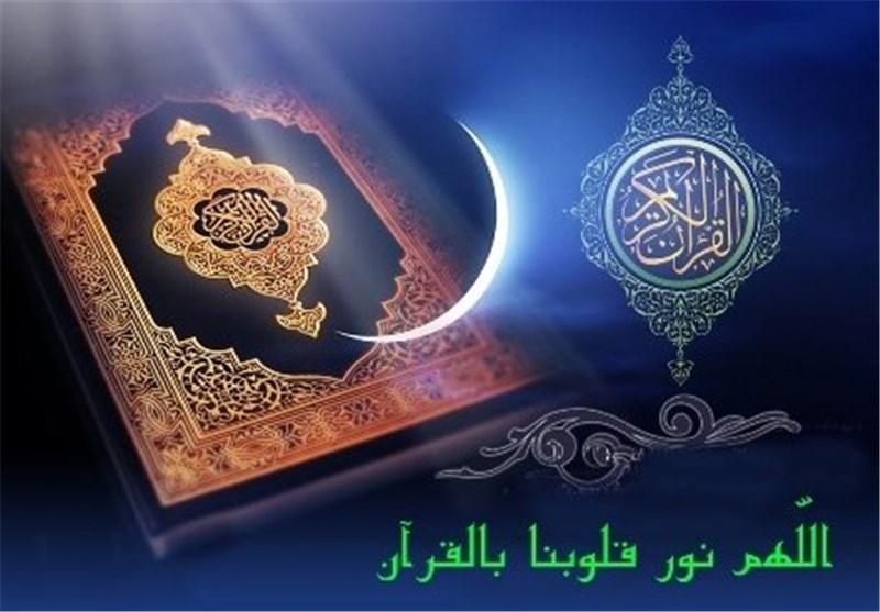 جشنواره قرآنی یادواره محمد رسول الله در گیلان برگزار شد