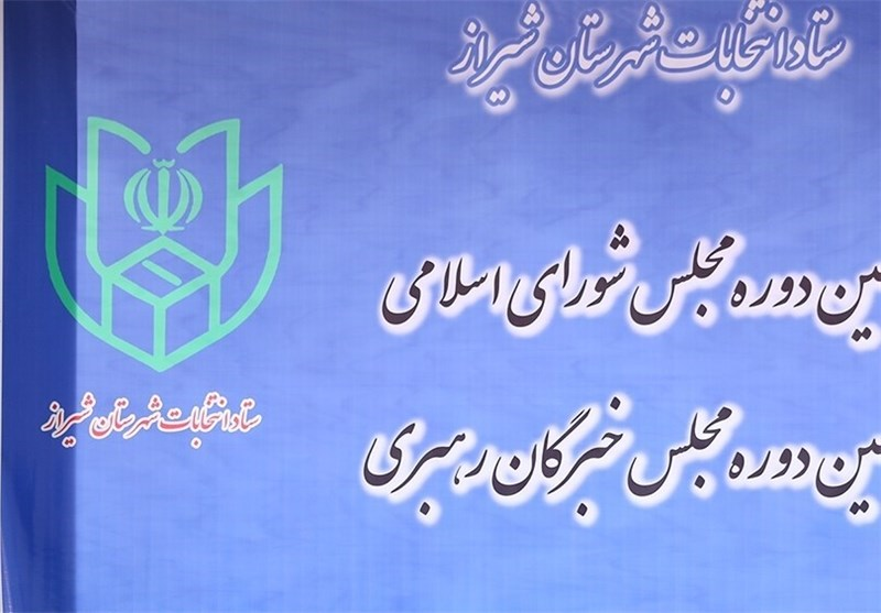 آیتالله باقریکنی کاندیدای انتخابات مجلس خبرگان شد