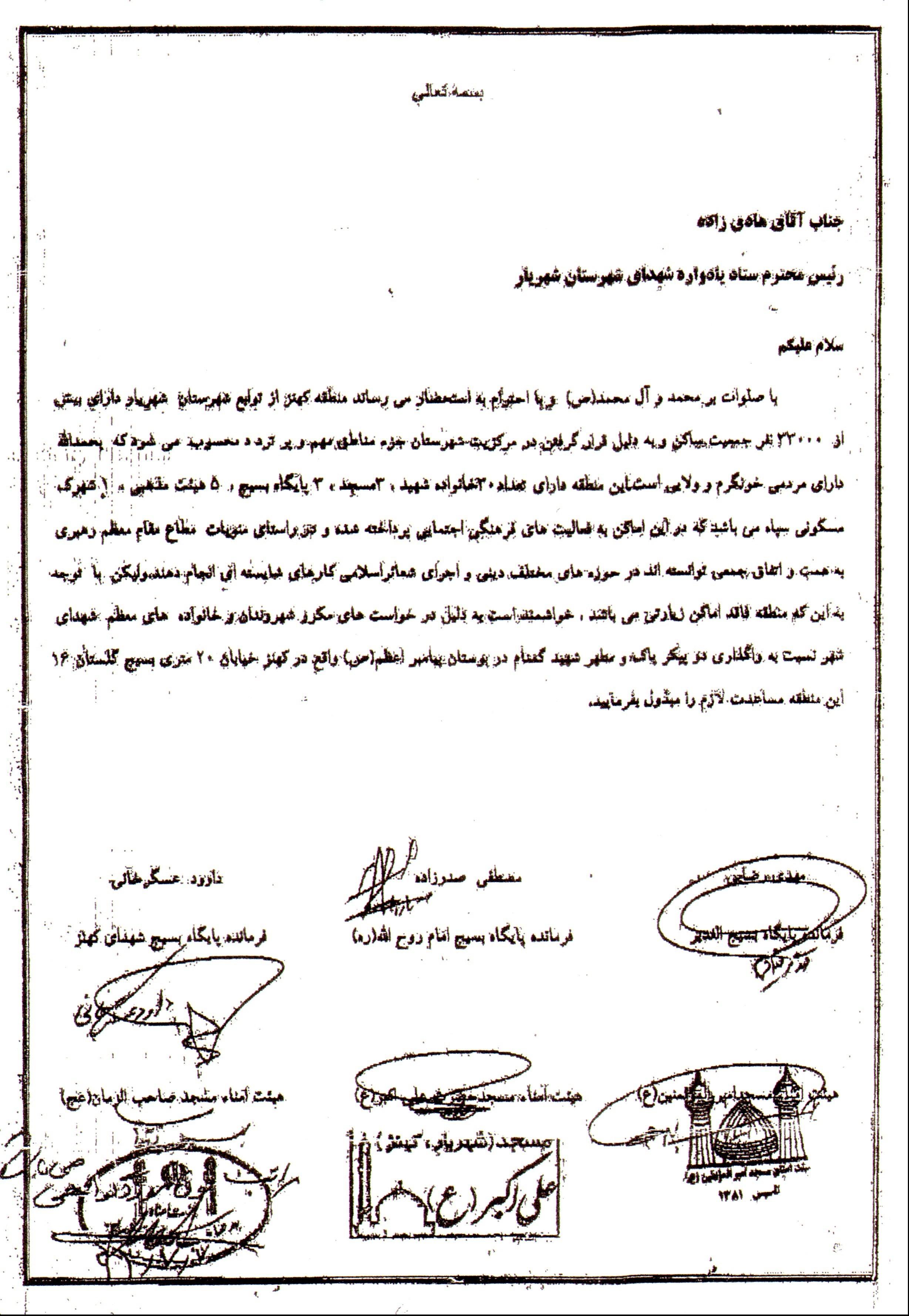 کانال+تلگرام+سپاه+فاطمیون