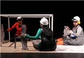 اجرای آموزشی نمایش «دشمن بچههای شهر» برای هنرمندان و دانشجویان تئاتر