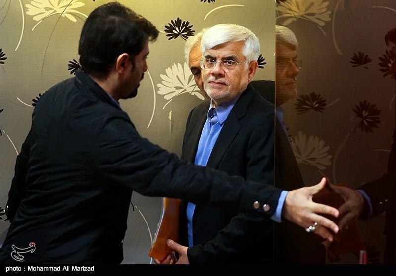 نشست خبری محمد رضا عارف