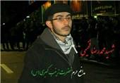 روایت تسنیم از شهید مدافع حرمی که شهادت را به پزشکی ترجیح داد+فیلم