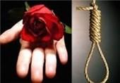 قاتل خواهر شهید لاجوری با گذشت اولیای دم، از قصاص رهایی یافت