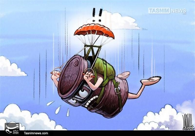 کاریکاتور/ سقوط قیمت نفت...