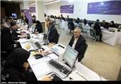 معاون سیاسی فرماندار تهران: ثبتنام 222 نفر داوطلب نمایندگی مجلس در حوزه انتخابیه تهران