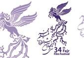مهلت ارسال فیلمها به دبیرخانه جشنواره فیلم فجر تمدید نشده است