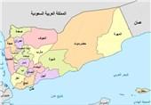 ادعای رسانه اماراتی درباره آمادگی ایران برای مصالحه در یمن