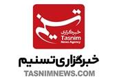 خبرگزاری تسنیم؛ چشمه ی جوشان آگاهی بخشی