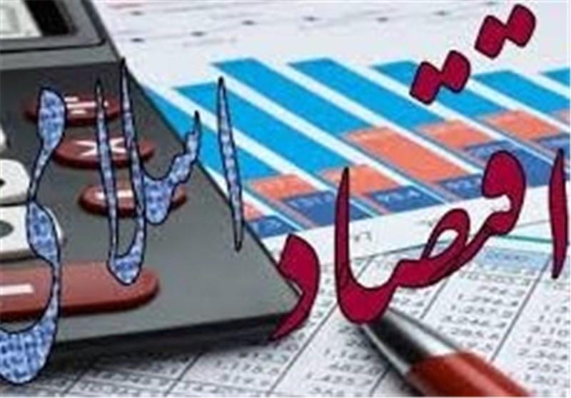 10 اصل مهم اقتصاد اسلامی