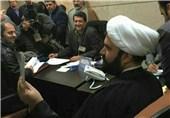 مرتضی اشراقی در انتخابات مجلس ثبتنام کرد+ عکس