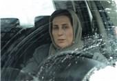 «بهمن» از شنبه هفته بعد اکران میشود