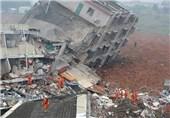China Authorities Arrest 11 People over Shenzhen Landslide