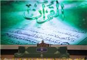 رئیس کمیته امنیت مسابقات قرآن: تأمین امنیت سرمایههای قرآنی بزرگترین رسالت است