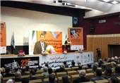 اعلام آمادگی اتاق بازرگانی برای تشکیل فدراسیون چاپ و بستهبندی