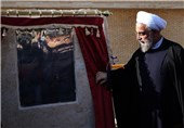 روحانی افتتاح