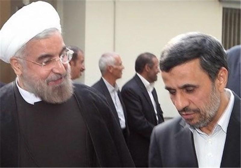 دستور احمدینژادیِ روحانی؛ تاسیس بانک خصوصی، ممنوع