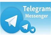 تلگرام چگونه در جنگ ائتلاف سعودی علیه یمن نقش آفرینی می کند؟!
