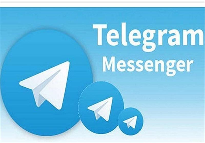 Image result for تبلیغات و کانالهای مزاحم تلگرام را فیلتر کنید