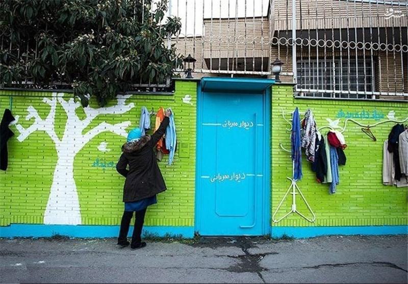 دیوار مهربانی